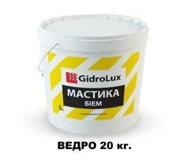 Мастика гидроизоляционная битумно-эмульсионная <BR>«БиЭМ»