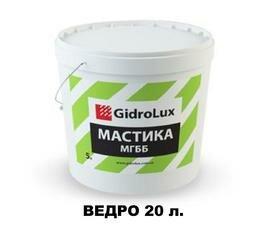 Мастика гидроизоляционная битумно-бутилкаучуковая <BR>«МГББ»