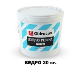 Паста БиЛЭП - Жидкая резина